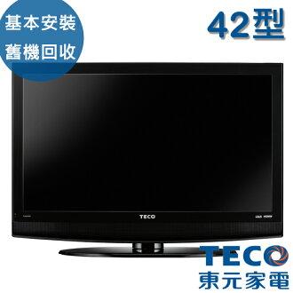 【TECO東元】42型 全民電唱LCD顯示器 (TL4270TR+TS0903TRA / TS1010TRA)