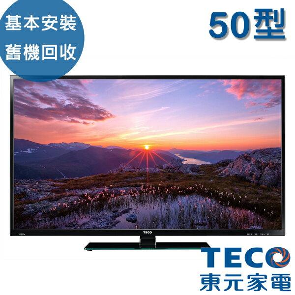 [TECO東元]50型高畫質多媒體影音數位LED顯示器(TL5020TRE+TS1305TRA)
