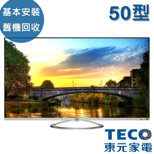 [TECO東元]50型 FHD LED液晶顯示器+視訊盒(TL5026TRE+TS1305TRA)