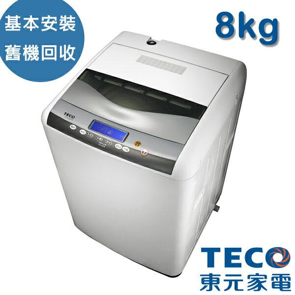 [TECO東元]8kg定頻單槽洗衣機(W0838FW)