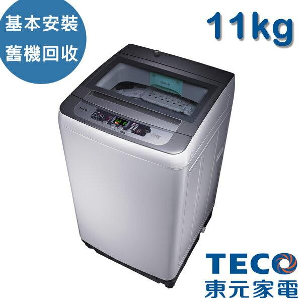【TECO東元】11公斤 FUZZY人工智慧定頻單槽洗衣機 (W1138FN)