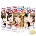 ♥滿載愛♥DARIYA PALTY(塔莉雅) 芭露蒂泡沫染髮劑