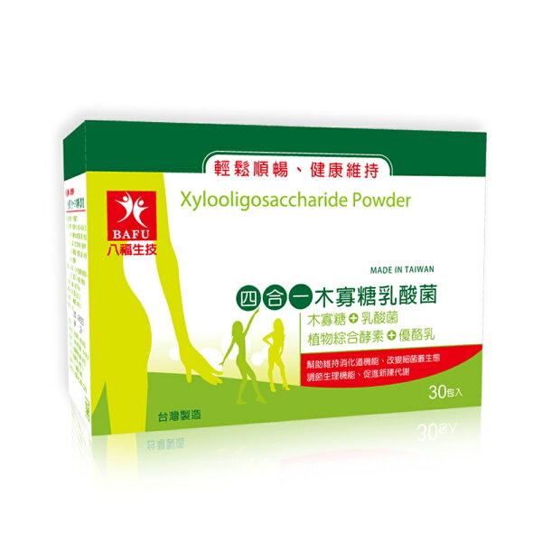 【八福台康】四合一日本木寡糖乳酸菌(30包/盒)