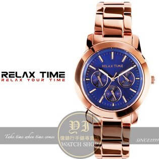 Relax Time關詩敏代言經典輕熟時尚日曆腕錶R0800-16-36公司貨/MIT