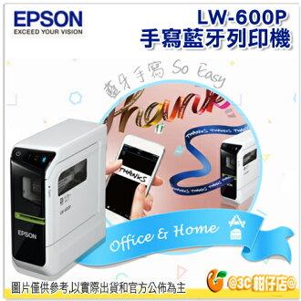 EPSON LW-600P 可攜式 標籤機 公司貨 標籤印表機 藍牙手寫傳輸 另售 LW-200KT LW-500