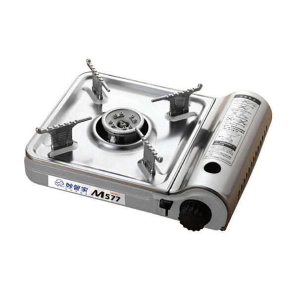 [妙管家]迷你不鏽鋼輕巧爐/卡式瓦斯爐 M577 - 限時優惠好康折扣