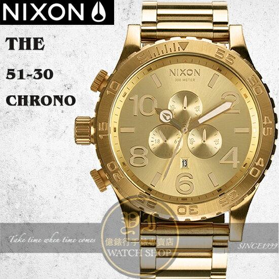 NIXON 實體店The 51-30 Chrono潛水腕錶A083-502公司貨/極限運動/禮物/衝浪