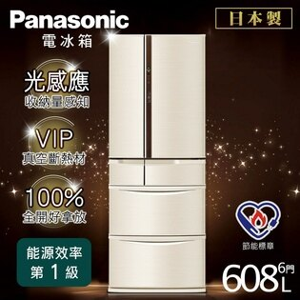 【Panasonic 國際牌】日本進口ECONAVI 608L六門變頻電冰箱/香檳金(NR-F610VT)