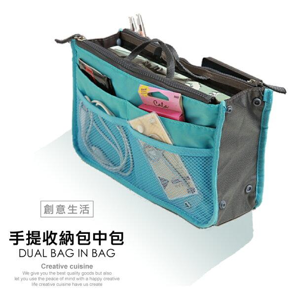 手提 防水 收納 包中包【PA-026】後背包 斜背包 包包 韓國 雙拉鍊 多功能 化妝包