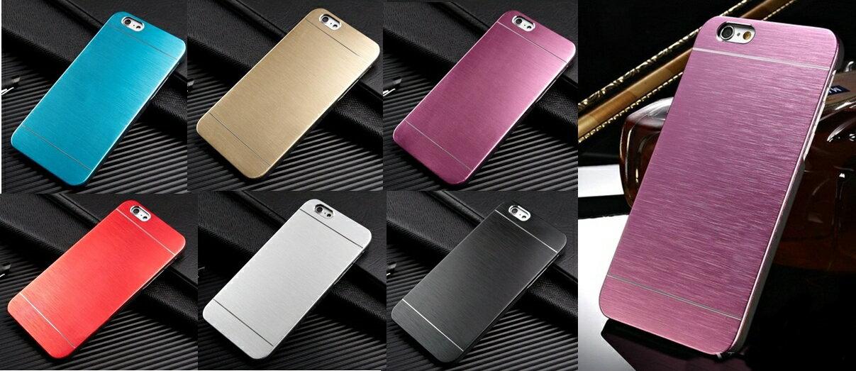 Funda Caercasa Aluminio iPhone 6 4,7 Pulgadas Calidad Premium 0