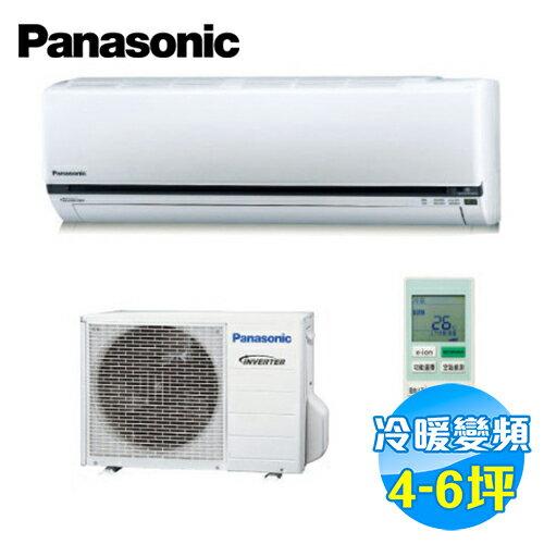 國際 Panasonic 變頻冷暖 一對一分離式冷氣 精品型 CS-J25VA2 / CU-J25HA2