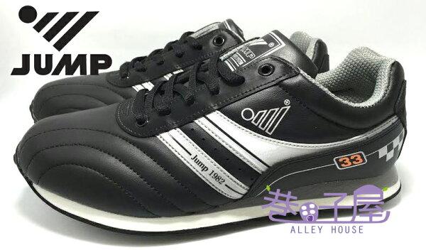 【巷子屋】JUMP將門 男款雪柔皮經典輕量復古運動跑鞋 [123] 黑銀 MIT台灣製造 超值價$650
