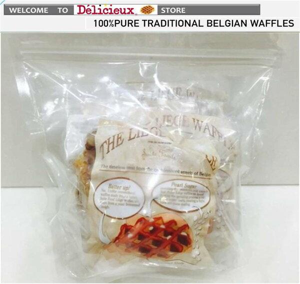 珍珠糖鬆餅組合包(比利時黑巧克力棒)4片