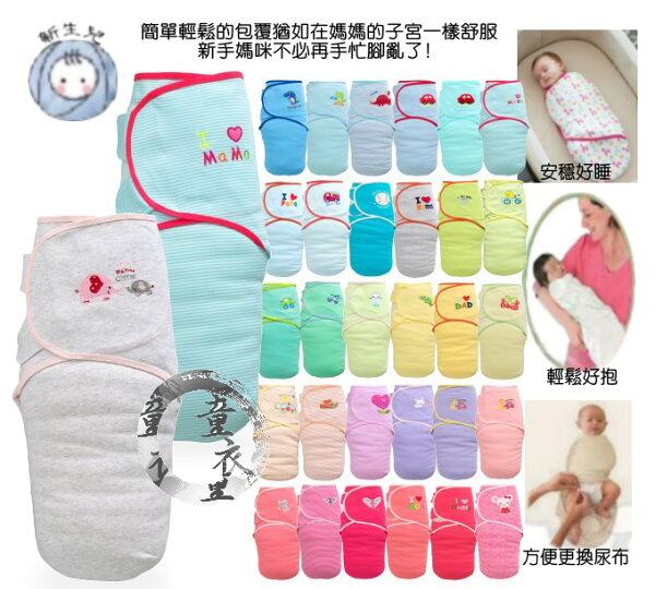 童衣圓【K031】K31繡花蠟燭包一般綿 新生兒 襁褓 聰明 懶人 抱被 睡袋 包巾 包覆性佳