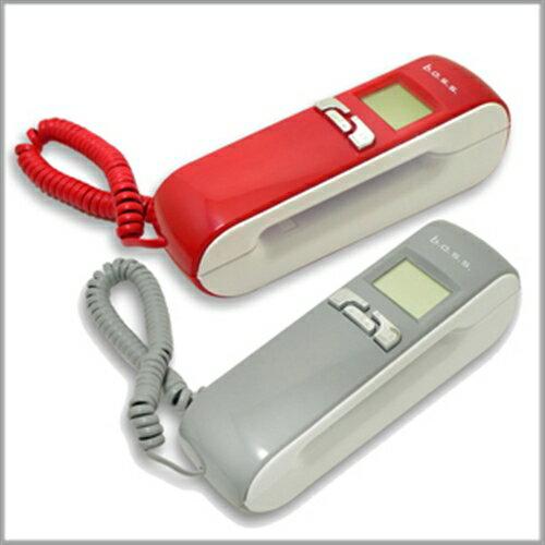 《省您錢購物網》 全新~【B.A.S.S.倍適】來電顯示有線電話(BS-8008)+贈神奇魔力去塵膠*1