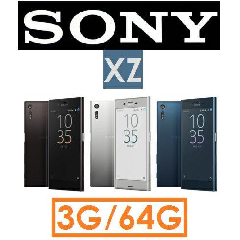【原廠現貨】索尼 SONY Xperia XZ(F8332)四核心 5.2吋 3G/64G 4G LTE智慧型手機
