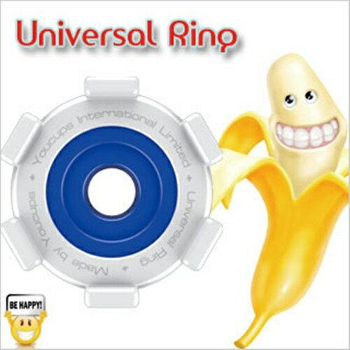 [漫朵拉情趣用品]英國YouCups *萬能環(兩個一組可當飛機杯使用)-藍色 DM-9211510