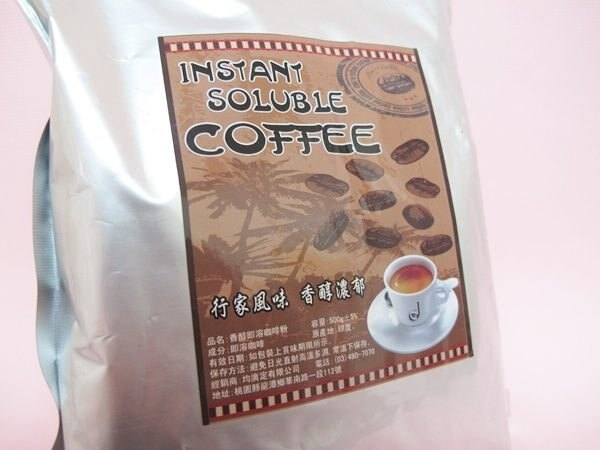 《愛鴨咖啡》即溶特濃黑咖啡 即溶咖啡 無糖咖啡 500g