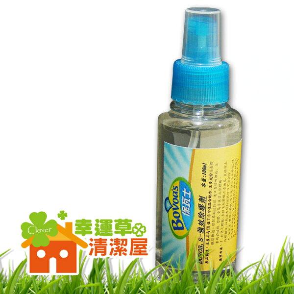 [幸運草清潔屋]Bovoas-強效除膠劑100ml/讓再難纏的殘膠都能有效去除!