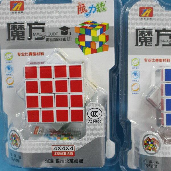 4x4x4魔術方塊 907 比賽標準型四節魔術方塊6cm x 6cm/一個入{定199}~四階魔方 4階魔術方塊~鑫