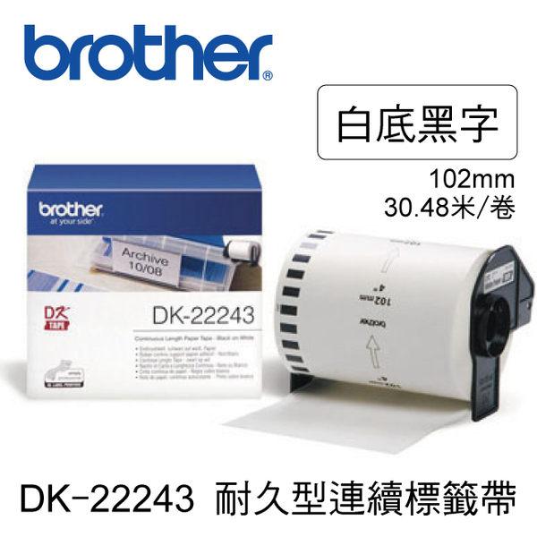 brother 原廠連續型標籤帶 DK-22243 ( 白底黑字 102mm ) 1捲入