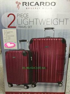 易集GO商城- RICARDO 20+27吋行李箱/旅行箱組(紅)-950663-05