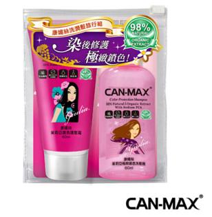 CANMAX 康媚絲 茱莉亞洗潤旅行組  ☆真愛香水★