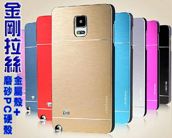 ☆華為 Huawei Mate8 金剛拉絲手機殼 金屬殼 Ascend Mate 8 金屬拉絲 二合一保護殼 背蓋 硬殼【清倉】