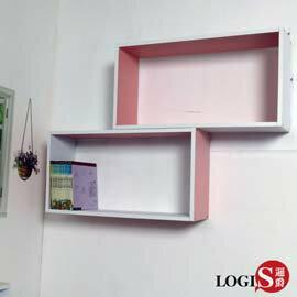 LOGIS-多彩魔術格子壁櫃 壁架 展示櫃-長方形兩入組A34
