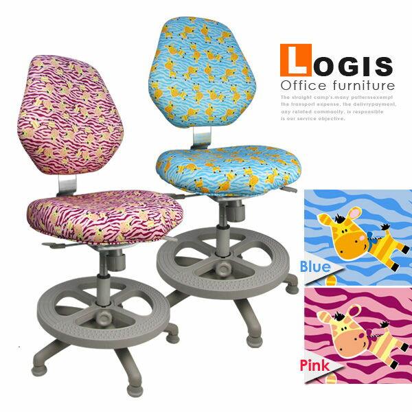 促銷~*邏爵*SS101 守習NEW ONE.新代守護兒童椅/成長椅 二色學習椅 課桌椅 活動椅座 SGS/LGA測試認證