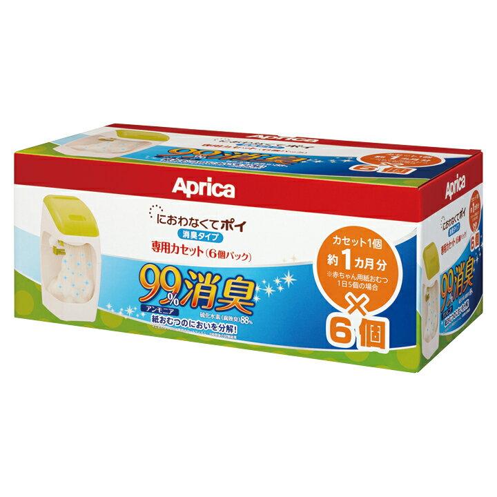 Aprica愛普力卡 - 尿布處理器專用替換用膠捲(6入) 0