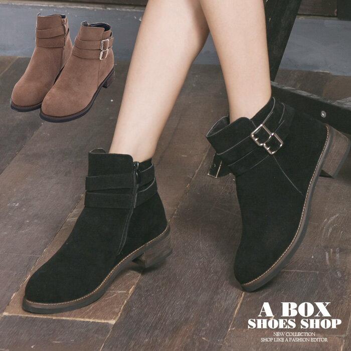 格子舖*【KSA-10】都會女伶 百搭質感麂皮 金屬釦環 拉鍊穿拖 4CM粗中跟短靴 踝靴 2色 0
