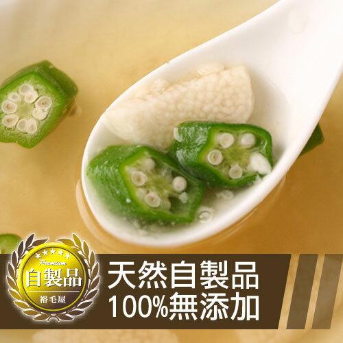日本山藥秋葵鹽麴湯