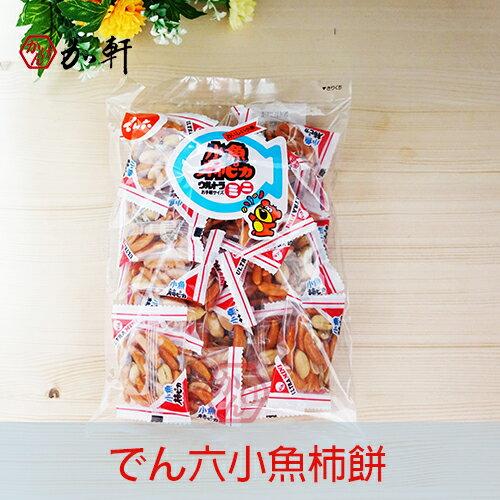 《加軒》日本でん六傳六小魚柿餅