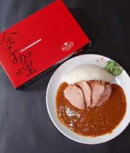 日式叉燒肉咖哩飯(不辣)不加太白粉.糖的咖哩!!用拉麵高湯及大量的洋蔥和蘋果調製!!