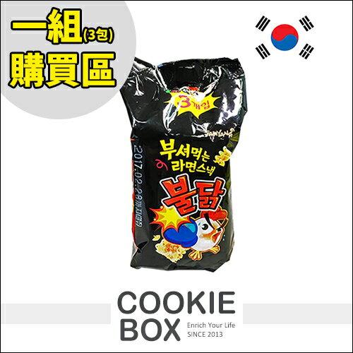 韓國 samyang 辣味雞 科學麵 一組 270g 最新 *餅乾盒子*