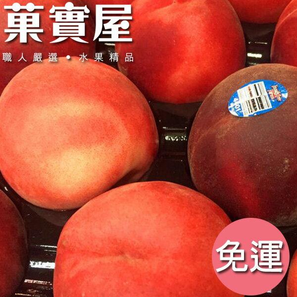 【菓實屋】免運!免運!美國華盛頓/加州水蜜桃(桃仙子/Family Tree Farm) ◆日本品種,美國再現 ◆4顆裝,送禮自用兩相宜