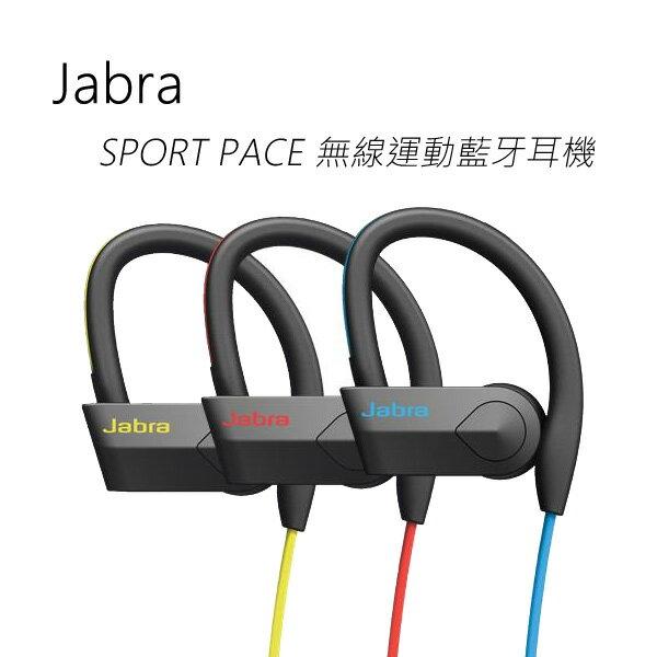 Jabra SPORT PACE 無線運動藍牙耳機~訂購商品