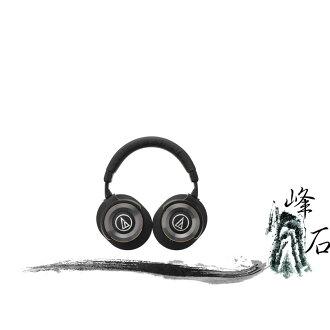 樂天限時促銷!平輸公司貨 日本鐵三角 ATH-WS1100   便攜型耳機
