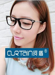 50%OFF【J004211Gls】韓版復古克羅心眼鏡框批發 附眼鏡盒 防紫外線 明星款 反光鏡面