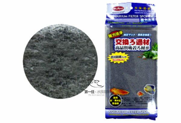 [第一佳水族寵物] 台灣水族先生Mr. Aqua 奈米除毒淨水棉 (除亞硝酸 NO2) [2片裝]