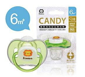 台灣【Simba 小獅王】 糖果拇指型安撫奶嘴(較大) 0