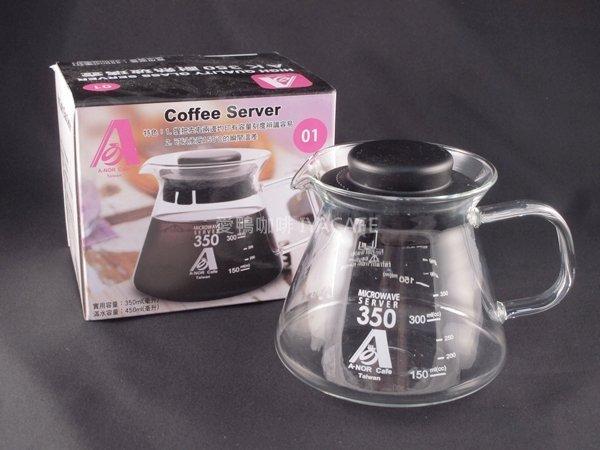 《愛鴨咖啡》AK350 耐熱 玻璃 花茶壺 可愛壺 咖啡 承接壺 450ml