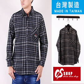 CS衣舖 台灣製造 紅螞蟻 質感精品 純棉 長袖襯衫 37030 0