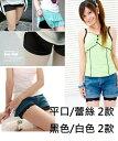 【捉遊趣】熱銷 韓版 冰絲三分平口褲 蕾絲褲 2款 透氣型防走光安全褲
