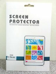 【捉遊趣】[銀鑽] iPad mimi 保護貼