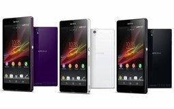 【捉遊趣】[高清 透明] Sony Xperia Z L36H 保護貼