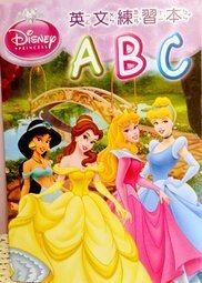 【捉遊趣】Disney[正版迪士尼公主系列]仙杜瑞拉 愛麗兒 貝兒 茉莉公主 白雪 奧蘿拉 英文練習本~全新現貨!!
