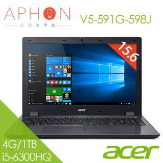 【Aphon生活美學館】acer V5-591G-598J 15.6吋 Win10 2G獨顯 筆電(i5-6300HQ/4G/1T)