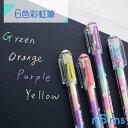 NORNS,6色彩虹筆 水性粉彩筆 一支筆可依序寫出六種顏色。適合寫於黑色紙